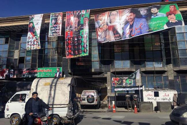 GB people want share of CPEC investment boom