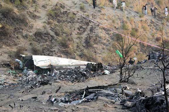 PIA engineers responsible for 2016 ATR crash: report