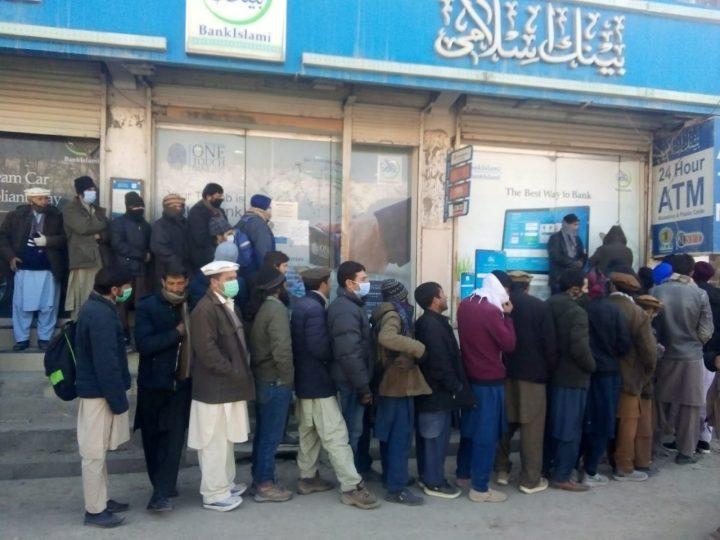 Interuptions in cash dispensing system