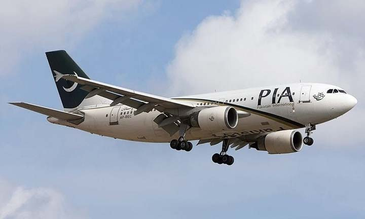 PIA planning direct flight from Karachi to Chitral