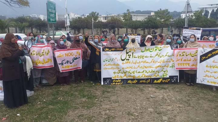 Teachers continue protest against FDE