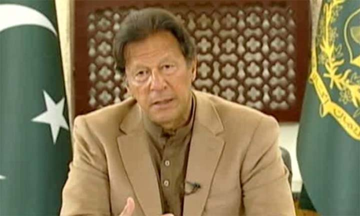 'Pakistan on its way to becoming a great nation'