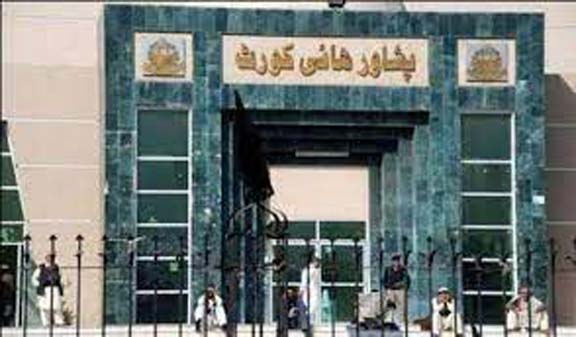 Regulation III of 1974 stands repealed: PHC
