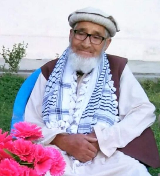 Maulana Muhammad Ashraf of Laspur