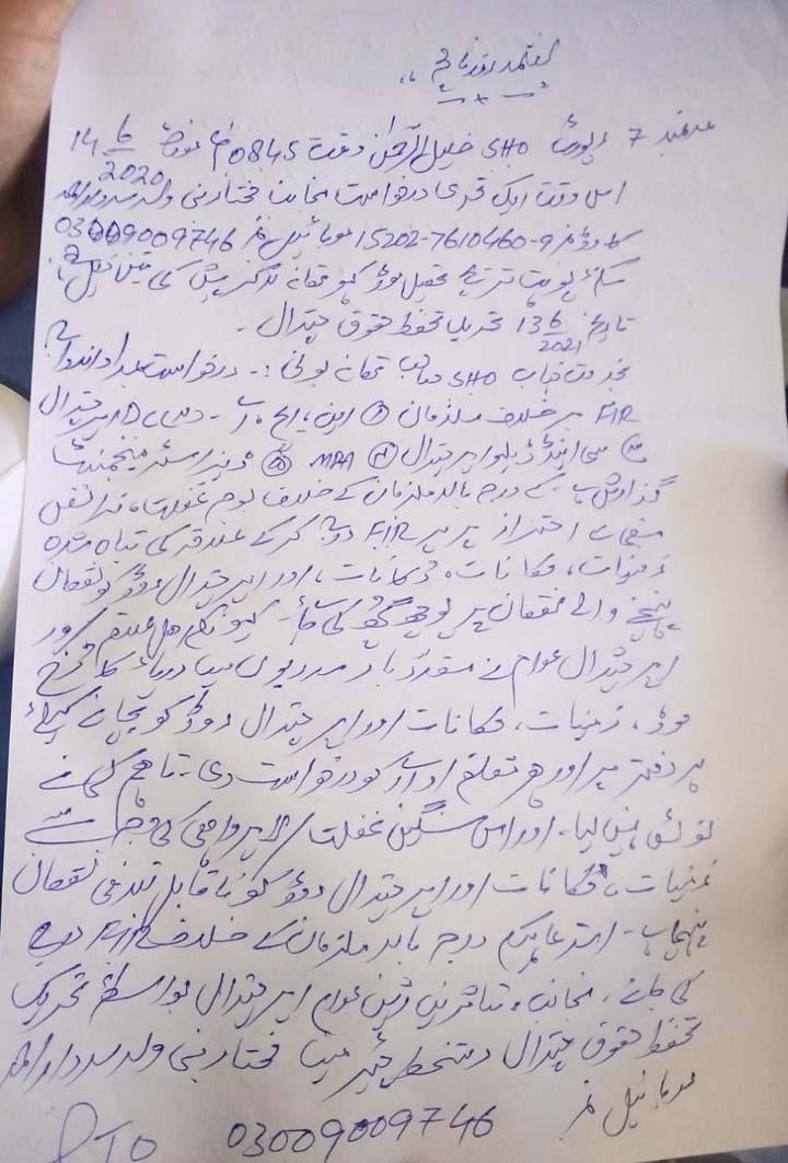 Reshun residents seek FIR against govt officials