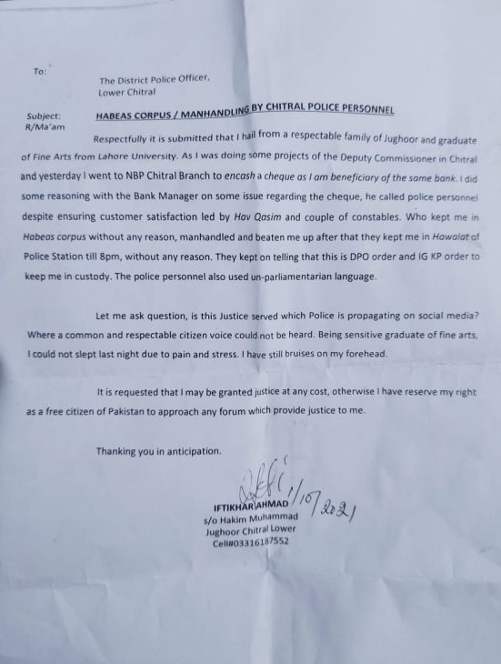 Youth seeks action against police